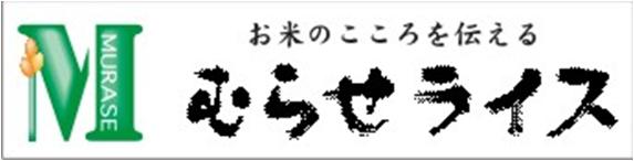 murase